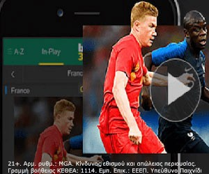 bet365_livestreaming